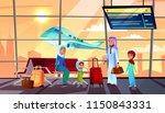 saudi arabian people in airport ... | Shutterstock .eps vector #1150843331