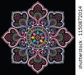 mandala design on black... | Shutterstock .eps vector #1150872014