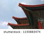 chiang kai sheik memorial hall2 | Shutterstock . vector #1150883474