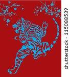 tiger | Shutterstock .eps vector #115088539