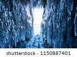 winter landscape  frozen ice... | Shutterstock . vector #1150887401