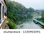 train in death railway line | Shutterstock . vector #1150903391