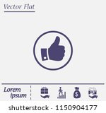 vector thumb up icon   Shutterstock .eps vector #1150904177