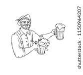 vector man waiter in national... | Shutterstock .eps vector #1150964207
