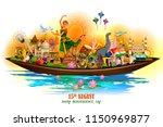 easy to edit vector... | Shutterstock .eps vector #1150969877