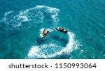 mykonos island   cyclades  ... | Shutterstock . vector #1150993064