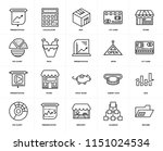 set of 20 icons such as record  ...