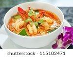 Tom Yam Kung  Thai Cuisine