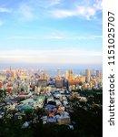 kobe  japan. aerial view of...   Shutterstock . vector #1151025707
