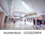 aug 04  2018 shenzhen  china ... | Shutterstock . vector #1151025854