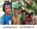 udonthani  thailand   august 17 ... | Shutterstock . vector #1151038274