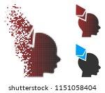 vector ethereum penetrated head ... | Shutterstock .eps vector #1151058404