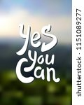 yes you can. hand drawn... | Shutterstock .eps vector #1151089277