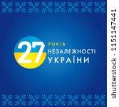 27 years celebrating banner... | Shutterstock .eps vector #1151147441