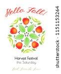 autumn harvest festival poster. ... | Shutterstock .eps vector #1151153264
