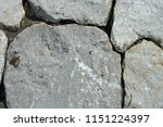 antique old cracked stone wall... | Shutterstock . vector #1151224397