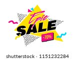 vector memphis style banner...   Shutterstock .eps vector #1151232284