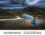 view from hurricane pass...   Shutterstock . vector #1151250161
