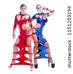 two beautiful striptease... | Shutterstock . vector #1151253194