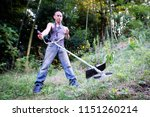 men mow the weeds | Shutterstock . vector #1151260214