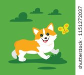cute funny dog on green... | Shutterstock .eps vector #1151272037