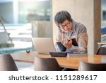 young asian student man with... | Shutterstock . vector #1151289617