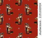 seamless geometrical pattern... | Shutterstock .eps vector #1151333924