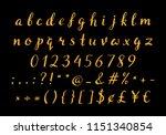 handwritten gold script for for ... | Shutterstock .eps vector #1151340854