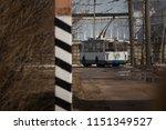 depots of public transport ... | Shutterstock . vector #1151349527
