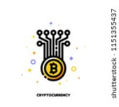 icon of abstract cryptocurrency ... | Shutterstock .eps vector #1151355437