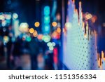 display stock market numbers... | Shutterstock . vector #1151356334