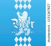 oktoberfest beer festival... | Shutterstock .eps vector #1151367827