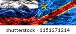 russia vs democratic republic... | Shutterstock . vector #1151371214