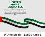 waving flag of united arab... | Shutterstock .eps vector #1151393561