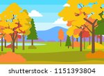 beautiful colorful  autumn... | Shutterstock .eps vector #1151393804