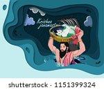 illustration of krishna... | Shutterstock .eps vector #1151399324