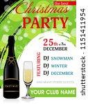 christmas party invitation... | Shutterstock .eps vector #1151411954