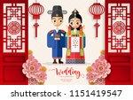 korean wedding invitation card ... | Shutterstock .eps vector #1151419547