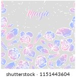 vector illustration  mysticism. ... | Shutterstock .eps vector #1151443604