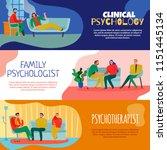 psychotherapist and...   Shutterstock .eps vector #1151445134