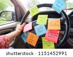steering wheel covered in notes ... | Shutterstock . vector #1151452991
