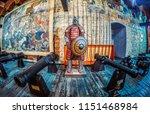 lviv  ukraine   july 21  2018 ... | Shutterstock . vector #1151468984