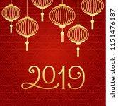 chinese new year winter... | Shutterstock .eps vector #1151476187