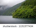 view around lake ashi  also...   Shutterstock . vector #1151577434
