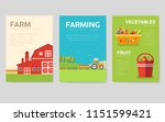 farm information cards set.... | Shutterstock .eps vector #1151599421