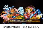 aomori  japan   april 22 2018 ... | Shutterstock . vector #1151611277