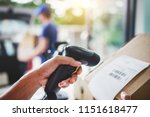 home delivery service and... | Shutterstock . vector #1151618477