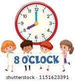 eight o'clock with children ... | Shutterstock .eps vector #1151623391