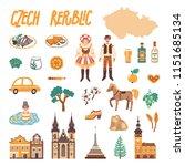 vector icon set of czech... | Shutterstock .eps vector #1151685134