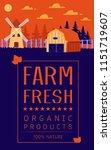 beautiful vertical farm field... | Shutterstock .eps vector #1151719607